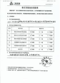 珠海宏马贸易有限公司
