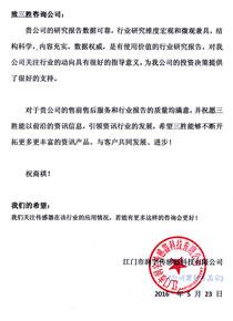 江门市润宇传感器科技有限公司