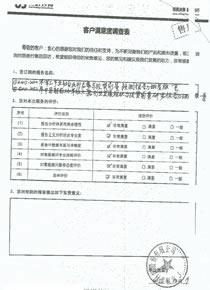 广东宽普科技股份有限公司