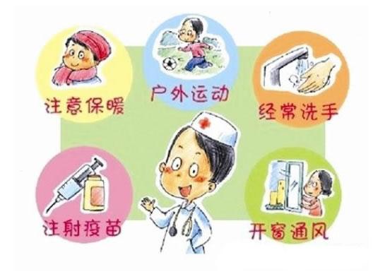 小常识 八个有效预防感冒的好方法