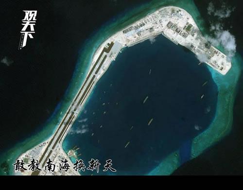 自中国南沙填海造岛以来