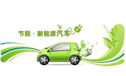 工信部:2025年我国新能源汽车销量占比将超20%