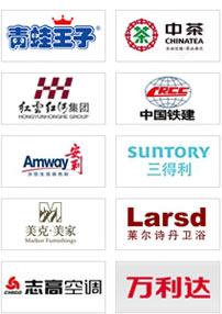 部分客户案例logo