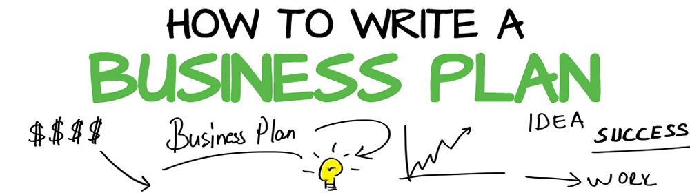 商业计划书模板 商业计划书范文